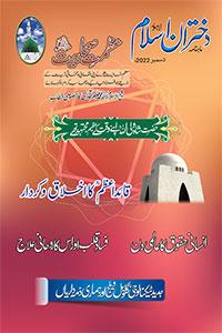 MQI Websites - Monthly Updates Newsletter (June 2012)